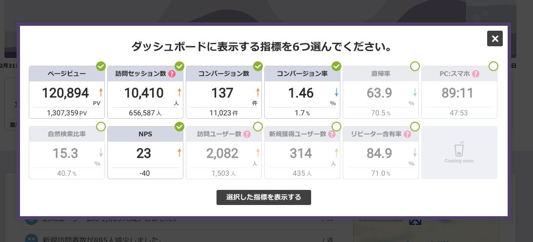 スクリーンショット 2018-01-11 16.54.20