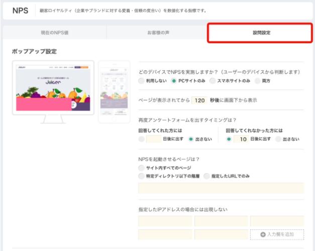 nps_step2